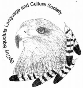 SSLCS Logo